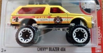 blazer-2