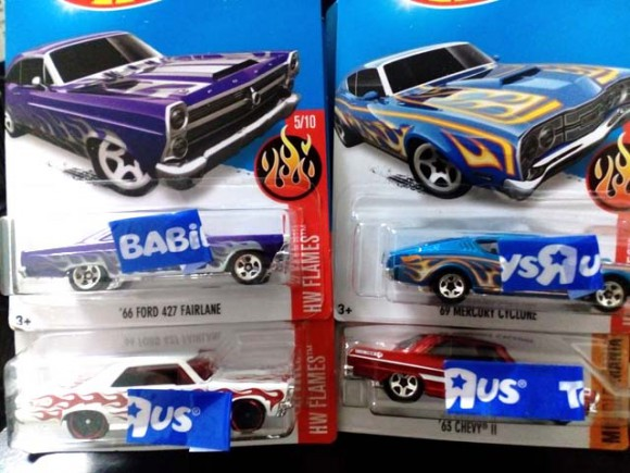 toys-limited-05-1