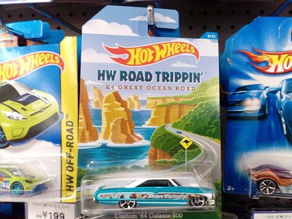 road-trippin