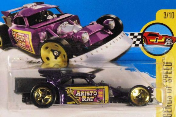 Photo by http://hotwheels.wikia.com/wiki/