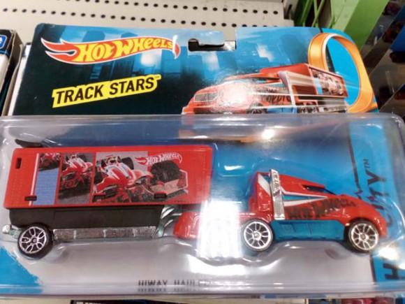 trackstars4