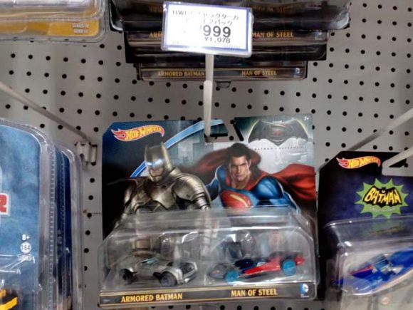 batman-vs-superman-chara2pack