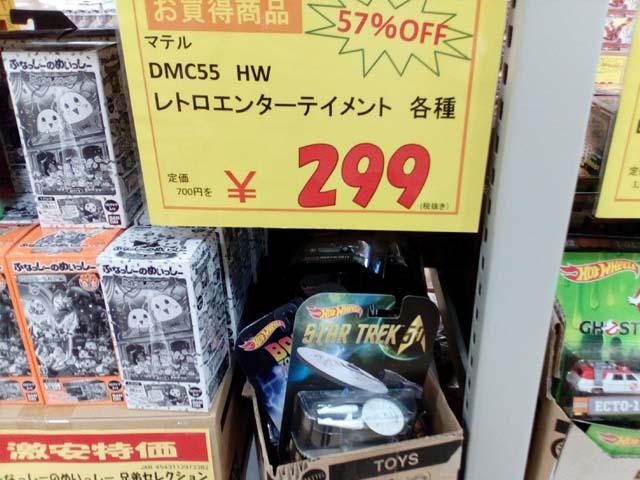 toys-wholesale5