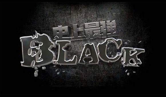 tru-black-friday